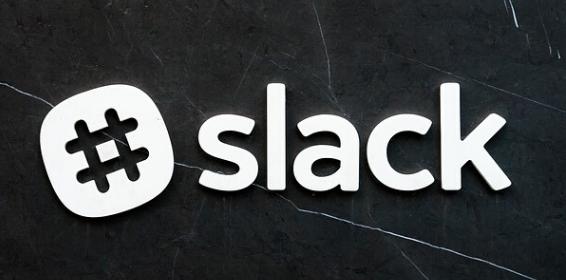 comprare-azioni-slack